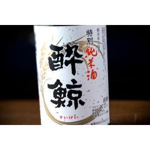 人気商品!土佐酒 酔鯨  特別純米酒 720ml|tosazake007