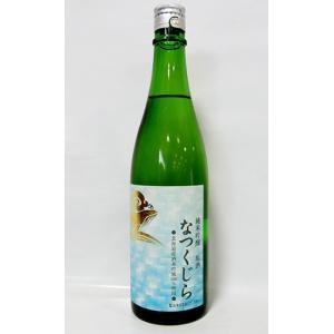 酔鯨 なつくじら 日本酒 純米吟醸 原酒 720ml|tosazake007
