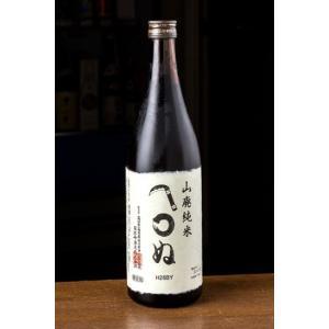 人気商品!土佐酒 司牡丹 生もと 純米酒 かまわぬ 720ml tosazake007