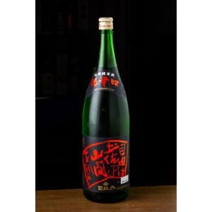 人気商品!土佐酒 司牡丹 特別純米酒 自由は土佐の山間より 1.8L tosazake007