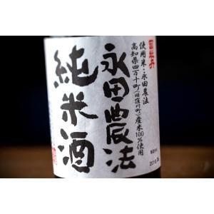 永田農法純米酒 720ml