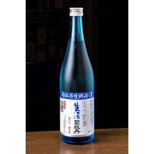 人気商品!土佐酒 司牡丹 純米酒 生鮮酒(夏) 零下貯蔵 生  720ml tosazake007