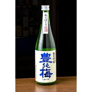 人気商品!土佐酒 豊の梅 純米吟醸 松山三井 あらばしり生 720ml tosazake007