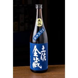人気商品!土佐酒 豊の梅 特別純米酒 土佐金蔵 720ml tosazake007
