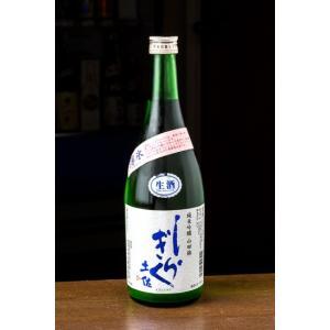 人気商品!土佐酒 土佐しらぎく 純米吟醸 山田錦薄氷生 720ml|tosazake007