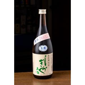 人気商品!土佐酒 土佐しらぎく 純米吟醸吟 夢薄氷生 720ml|tosazake007
