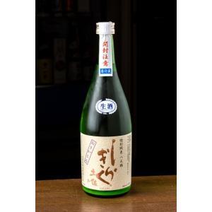 人気商品!土佐酒 土佐しらぎく 特別純米 八田錦 無濾過生 おりがらみ 720ml|tosazake007