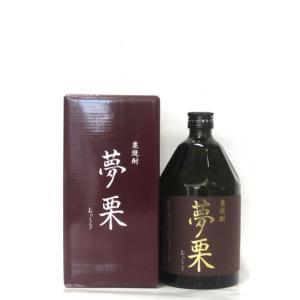 人気商品!土佐酒 土佐しらぎく 栗焼酎 夢栗 28度 720ml|tosazake007