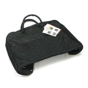 着物を持ち運ぶのに とっても便利なキャリーバッグ登場! 和服だけでなく洋服も入るハイブリッド型で移動...