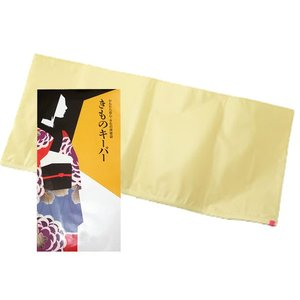 キーパー 虫干し要 着物 たとう紙のまま入れるだけ 密閉ダブルチャック ファスナー 着物保存袋 虫 ...