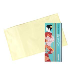 帯キーパー 虫干し要 浴衣の保存 たとう紙のまま入れるだけ 密閉ダブルチャック ファスナー 保存袋 ...