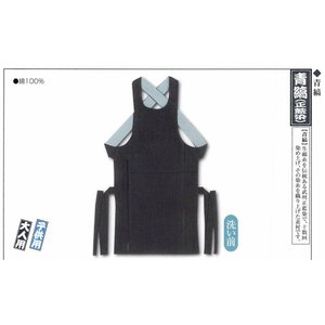 江戸一 祭り 腹掛 青縞正藍染 子供用 0号 メンズ 着物、メンズ浴衣 メンズ 着物、メンズ浴衣