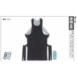 江戸一 祭り 腹掛 青縞正藍染 1尺7寸 メンズ 着物、メンズ浴衣 メンズ 着物、メンズ浴衣