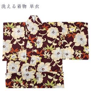 洗える着物 着物 単衣 小紋 女物 大きい サイズ レディース 4Lサイズ 単衣 tosen