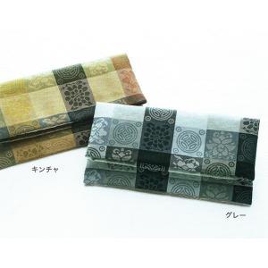 むす美 正絹 遠州緞子 念珠入れ 取り寄せ商品 むす美 musubi 掲載 和小物 弔事 ポイント2|tosen