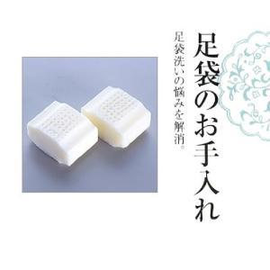 装道 美容足袋クリナ石鹸2個セット レディース 着物 浴衣 ...