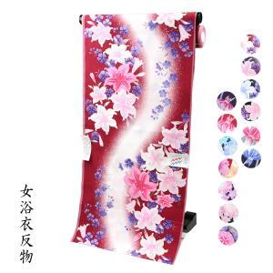 【2018年新柄 女物浴衣 反物】 レトロな花柄がかわいい♪ 新作の浴衣反物です  ◆ サイズ ◆ ...