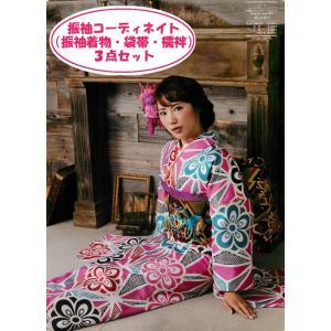 和遊日 女性用 レディース 振袖コーディネイト3点セット振袖着物+袋帯+襦袢3点 女の子用和服 着物|tosen