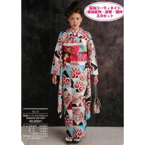 和遊日 女性用 レディース 振袖コーディネイト3点セット振袖着物+袋帯+襦袢3点 卒業 女の子用和服 着物|tosen