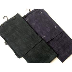 しじら織り 男浴衣 雨縞 3Lサイズ 男物浴衣 紳士 夏 メンズ シック モノトーン プレタ 仕立て上がり 大きいサイズ ビッグサイズ 通販 浴衣3点セットにも対応 メ|tosen