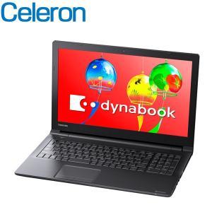 東芝 ノートパソコン 本体 dynabook AZ15/GB(PAZ15GB-SNB) Windows 10/Officeなし/15.6型 HD/Celeron 3865U/DVD/HDD500GB/東芝ダイレクト