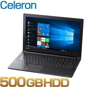 ダイナブック ノートパソコン 本体 dynabook AZ15/MB(PAZ15MB-SND) Windows 10/Officeなし/15.6型 HD/Celeron/DVD/HDD500GB/メモリ 4GB