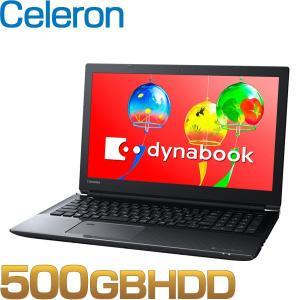 ダイナブック ノートパソコン 本体 dynabook AZ25/GB(PAZ25GB-SNJ) Windows 10/Officeなし/15.6型 HD/Celeron/DVD/HDD500GB/メモリ 4GB