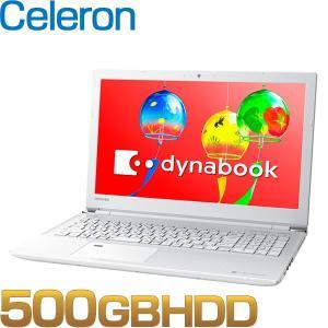 ダイナブック ノートパソコン 本体 dynabook AZ25/GW(PAZ25GW-SNJ) Windows 10/Officeなし/15.6型 HD/Celeron/DVD/HDD500GB/メモリ 4GB