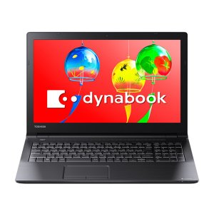 東芝 ノートパソコン 本体 dynabook AZ35/GB(PAZ35GB-SEE) Windows 10/Office Home & Business 2016/15.6型 HD/Core i3-7130U /東芝ダイレクト|toshibadirect|02