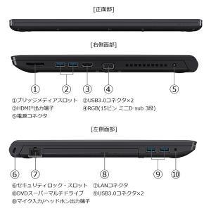 ダイナブック ノートパソコン 本体 dynabook AZ35/MBSD(PAZ35MB-SEE) Windows 10/Office付き/15.6型 HD/Core i5/DVD/256GB SSD/メモリ 8GB toshibadirect 04
