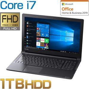 第8世代 Core i7、フルHD液晶、1TB HDD搭載。 Office Home & B...