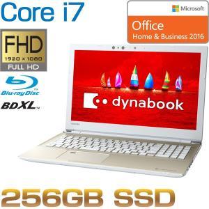 東芝 ノートパソコン 本体 dynabook AZ65/FGSD(PAZ65FG-BEL) Windows 10/Office Home & Business 2016/15.6型 FHD/Core i7-8550U /東芝ダイレクト