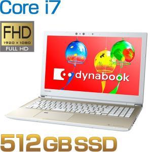 第8世代 Core i7。上質なデザインと安心の堅牢設計。顔認証、指紋センサーで安心のセキュリティ。...