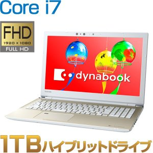 ダイナブック ノートパソコン 本体 dynabook AZ65/GG(PAZ65GG-BNP) Windows 10/Officeなし/15.6型ワイド FHD/Core i7/ブルーレイ/1TB(HDD+NAND)/メモリ 8GB