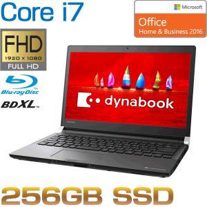 東芝 ノートパソコン 本体 dynabook RZ83/FB(PRZ83FB-BEC) Windows 10/Office Home & Business 2016/13.3型FHD/Core i7-7500U/東芝ダイレクト