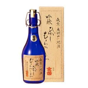 吟醸 ひがしむらやま 500ml瓶|toshimaya