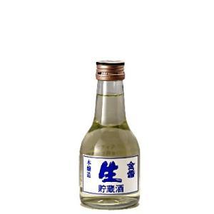 金婚 生貯蔵酒 180ml|toshimaya