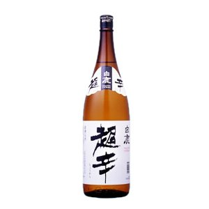 上撰 黒松白鹿 超辛口 本醸造 1.8L|toshimaya