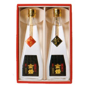 金婚 大吟醸・純米大吟醸金箔入りセット |toshimaya