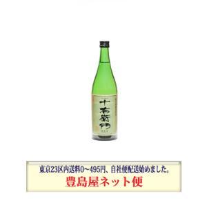 純米無濾過原酒 十右衛門 720ml|toshimaya