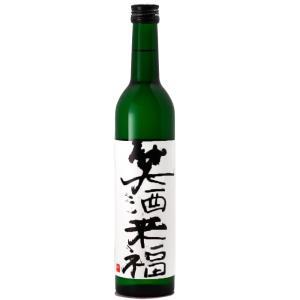 金婚 純米大吟醸 笑酒来福 500ml|toshimaya