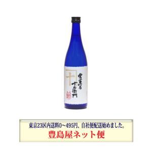 純米吟醸 豊島屋十右衛門 720ml|toshimaya