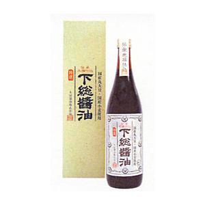 ちば醤油 『下総醤油』 720ml×1 【化粧箱入】|toshimaya