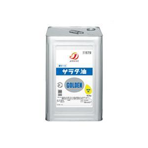Jオイル ゴールデンサラダ 銀マーク 16.5kg|toshimaya