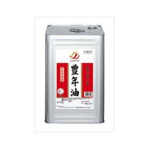 豊年白絞油 16.5kg缶