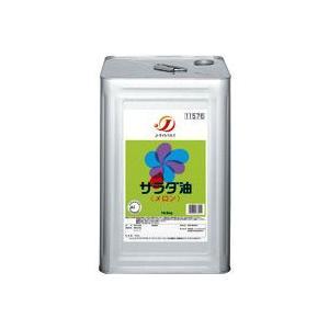 Jオイル サラダ油メロン 16.5kg缶|toshimaya