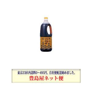 かどや 純正ごま油 銀印 1650g 【送料1個口6本まで】|toshimaya