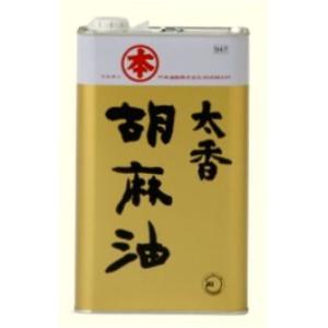 竹本 太香胡麻油 2.8kg|toshimaya