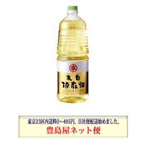竹本 太白胡麻油 1650gポリ