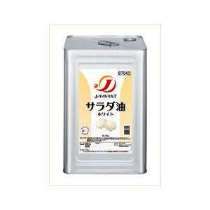 Jオイル サラダ油ホワイト 16.5kg缶|toshimaya
